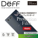 Xperia X Compact 背面保護フィルム 透明度の高く柔らかい 背面強力保護 透明クリア docomo SO-02J 新製品
