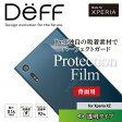 Xperia XZ 背面保護フィルム 透明度の高く柔らかい 背面強力保護 透明クリア docomo SO-01J au SOV34 Softbank