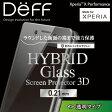 Xperia X Performance 強化ガラスフィルム ラウンドした画面の端まで強力保護 3D成形 透明クリア 割れ難い docomo SO-04H au SOV33 Softbank 【送料無料】