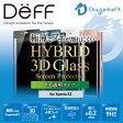 Xperia XZ 強化ガラスフィルム ラウンドした画面の端まで強力保護 3D成形 ドラゴントレイルX 透明クリア 割れ難い docomo SO-01J au SOV34 Softbank 【送料無料】