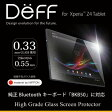 【Deff直営ストア】High Grade Glass Screen Protector for Xperia Z4 Tablet