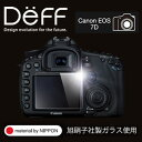 【Deff直営ストア】 High Grade Glass Screen Protector for Canon EOS 7D