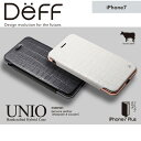 iPhone7 用 本革 と アルミ を使った 耐衝撃 HYBRID ケース 「UNIO」バンパーケース 手帳型 スマホ ケース アルミバンパー 【送料無料】