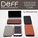 タイムセール iPhone6s Plus、iPhone6 Plus用 本革レザーケースGenuine Leather Case for iPhone 6 Plus【送料無料】