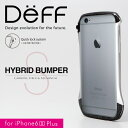 【Deff直営ストア】CLEAVE Hybrid Bumper for iPhone 6s Plus / iPhone6 Plus 【レビュー特典対象商品】