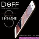 """【Deff直営ストア】iPhone6s Plus/6 Plus用ステンレスバンパーCLEAVE Stainless Bumper for iPhone 6s Plus """"The One"""""""