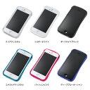 【値下げ・在庫限り】クリスタルのように美しいiPhone5s/5用バンパー【Deff直営ストア】iPhone5s/5用バンパー(ケース)CLEAVE CRYSTAL BUMPER for iPhone5