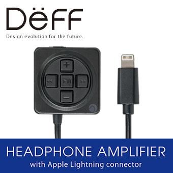 ポータブルオーディオヘッドフォンアンプLightningコネクタ対応