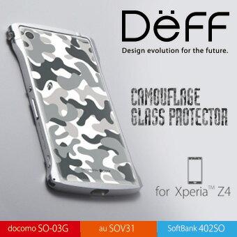 xpeiraz4背面ガラス