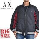 アルマーニエクスチェンジ ARMANI EXCHANGE A/X フルジップジャケット アウター ブルゾン XL XXL 大きいサイズ メンズ あす楽