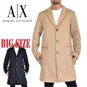 アルマーニエクスチェンジ ARMANI EXCHANGE A/X チェスターコート ロングコート アウター XL 大きいサイズ メンズ あす楽