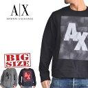 アルマーニエクスチェンジ A/X ARMANI EXCHANGE ロゴ スウエットシャツ トレーナー 裏起毛 XL XXL 大きいサイズ メンズ あす楽