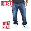 DIESEL ディーゼル デニムパンツ ジーンズ SLIM SKINNY スリムスキニー THOMMER 087AN STRETCH 38インチ 大きいサイズ メンズ あす楽