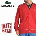 大きいサイズ メンズ ラコステ LACOSTE ワンポイント カーディガン ニット セーターー ウール混 薄手 XXL XXXL