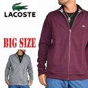 大きいサイズ メンズ ラコステ LACOSTE ワンポイント フルジップ ニット セーター アウター カーディガン XL XXL XXXL XXXXL