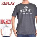 REPLAY リプレイ 半袖Tシャツ ロゴプリント チャコールブラック 白 ホワイト XXL XXXL 大きいサイズ メンズ [M便 1/1]