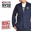 SY32 by SWEET YEARS スウィートイヤーズ SWEAT LIKE TAILORED JACKET テーラードジャケット スウェット デニム XXXL 大きいサイズ メンズ あす楽