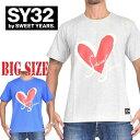 SY32 by SWEET YEARS スウィートイヤーズ ハート ロゴ 半袖 Tシャツ XL XXL [M便 1/1] 大きいサイズ メンズ