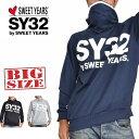 SY32 by SWEET YEARS マスクフーディー スウェット プルオーバー パーカー XXL XXXL XXXXL 大きいサイズ メンズ あす楽