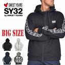 SY32 by SWEET YEARS スウェット フルジップ サイドライン パーカー SIDE LINE SWEAT ZIP HOODIE XXL XXXL XXXXL 大きいサイズ メンズ あす楽