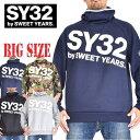 SY32 by SWEET YEARS マスクフーディー スウェット プルオーバー パーカー XXXL XXXXL 大きいサイズ メンズ あす楽
