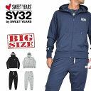 大きいサイズ メンズ SY32 by SWEET YEARS スウィートイヤーズ セットアップ ジップパ