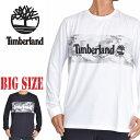 ティンバーランド Timberland ロゴ ロンT 長袖 Tシャツ 白 黒 XL XXL 大きいサイズ メンズ あす楽
