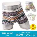 ポール&ジョー【PAUL&JOE】 メンズ ボクサー パンツ...
