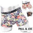 ポール&ジョー【PAUL&JOE】 メンズ ボクサー パンツ 16-1861 フラワー柄検索ワード: ...