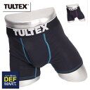タルテックス TULTEX メンズ ボクサー ブリーフ パンツ ac5121b102 無地(送料無料 オシャレ カワイイ 誕生日プレゼント 彼氏 父 男性 ギフト クリスマス バレンタイン)
