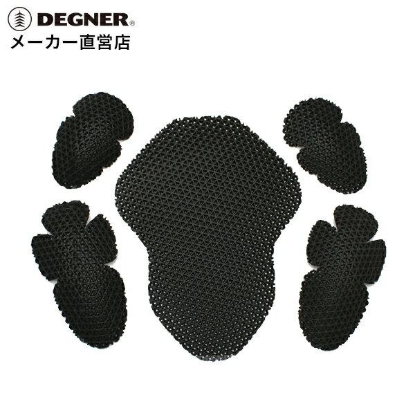 [DEGNER デグナー]ジャケット プロテクター スリムジャケット対応プロテクター PS-1[DEGNER デグナー]