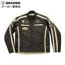 バイク ライダースジャケット キッズ ヴィンテージジャケット 子供 シングルライダース ブラック ブルー オレンジ KIDS VINTAGE JACKET