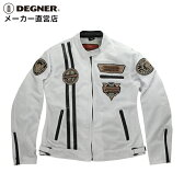 レディース メッシュ ジャケット ホワイト レディースメッシュジャケット Ladie's Mesh Jacket(ホワイト)[DG16SJ-6-WT]