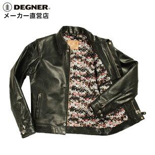 ジャケット ライダースジャケット シングルライダース デグナー