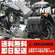 サイドバッグ テキスタイル サイドバック ハーレー アメリカン サイドバッグ バイカーズ バイク サイドバッグ 合皮 鉄馬 ナイロン ナイロンサイドバッグ サイドバッグ ツーリング サイドバッグ DEGNER デグナー NB-1 送料無料