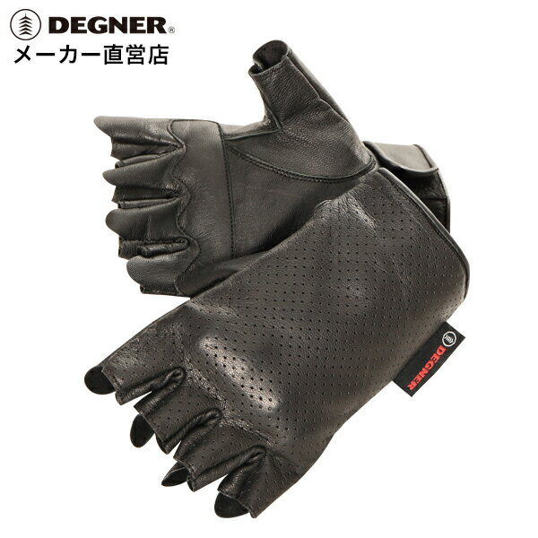 デグナー バイク パンチングレザー フィンガーレス グローブ バイクグローブ メッシュ 半指 快適 ナックルパッド TG-31MH(ブラック) あす楽対応!