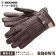 デグナー バイク 本革グローブ グローブ 外縫い 温かい 透湿防水フィルム 手袋 ツーリング WG-12(ブラウン) あす楽対応!