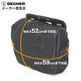 DEGNER/デグナーバイク/レイン/防雨/カバー/サドルバックサドルバックレインカバー/NB-1R[DEGNER/デグナー]