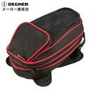 タンクバッグ マグネット タンクバッグ スマート ナイロン タンクバッグ バイク タンク バッグ タンクバッグ スマートフォン対応 タンクバッグ コンパクト ツーリング タンクバッグ DEGNER デグナー NB-127(レッドパイピング) あす楽OK