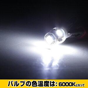 送料無料◆超拡散T10/T16ウェッジ球LED5連SMDホワイト/10個セット12V専用メーター灯/ナンバー灯/カーテシ/ルームランプ寿命超長ウェッジ球LEDバルブ
