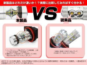 ���ʥݥ����10�ܡ�¨Ǽ��SHARP��100W�ե������פĤ��˳�ȯ����LED�ե���H8/H11/H16/HB3/HB4/PSX26W�������㡼�ץۥ磻��12V/24V