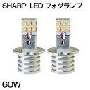 限定【3,980円】【即納】送料無料 超小型 SHARP製 ...