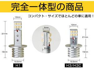�ݥ����10�ܡ�¨Ǽ��SHARP��60W�ե������פĤ��˳�ȯ�����ۥ磻��Ķ����SHARP�ҥ��å����60��LED�ե���H1/H3/H3C5500K12V