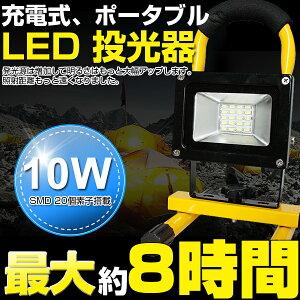 ����̵�����о졪����SMD20ϢLED���ż��ݡ����֥���������10���ֲ�ǽLED�����LED���������ɿ�ù����ż��饤�ȴ������������������־���LED�����