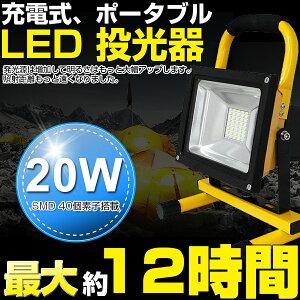 ����̵�����о졪20W����SMD40ϢLED���ż��ݡ����֥���������16���ֲ�ǽLED�����LED���������ɿ�ù����ż��饤�ȴ������������������־���LED�����