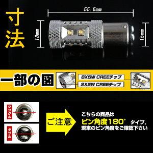 ★超爆光★CREE社製50WLEDS25ダブル/シングル選択6000K/2個ブレーキランプ、バックランプ、ウインカーランプの適用