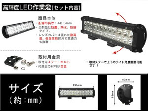 ���ʥݥ���Ⱥ���10�ܤ�����4�ĥ��åȡ������6480�롼���LED����饤�ȡ���'�CREE������72W�ϥ��ѥLED�����/������LED����/�ȥ�å�/�Ƽ��ȼ��б�