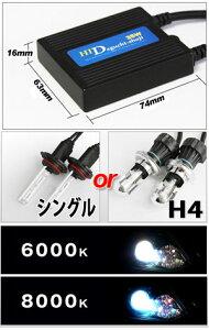 ��7����롪�ۡ��������Ʊ��̵������55w����ȣɣĥ��å�HID�ե륭�åȡڣȣɣġ�55W72%offH1/H3/H3C/H7/H8/H11/HB4(9006)/HB3(9005)6000K/8000K�ȣɣĥ��åȡڤ�����_���˱Ķȡۡڤ������б�_�����