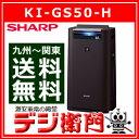 シャープ 空気清浄機 KI-GS50-H グレー系 加湿機能...