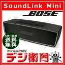 BOSE Bluetoothスピーカー SoundLink Mini Bluetooth speaker II カーボン /【Sサイズ】